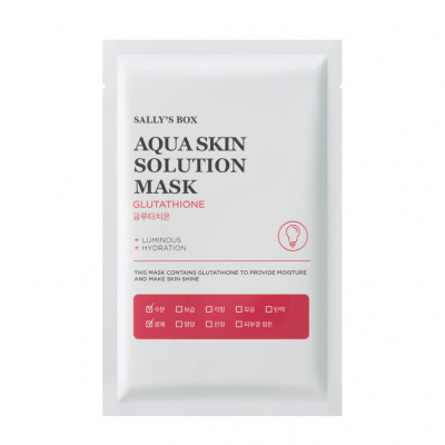 Тканевая маска для лица Sally's Box Aqua Skin Solution Mask Glutathione